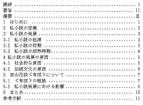 大江 健三郎 影響